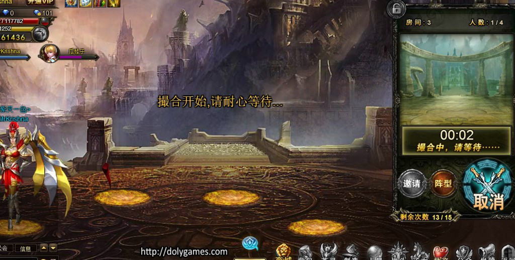 Solo Cross Server Arena in Chinese Wartune