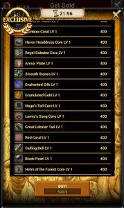 Game of War 5 EUR pack 16